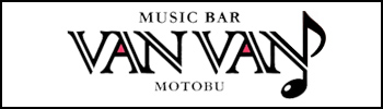 MUSIC BAR VANVAN